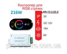 Контроллер к LED ленте 18A 12-24V RIGHT HAUSEN HN-123030
