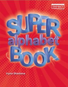 Super Alphabet Book 2019