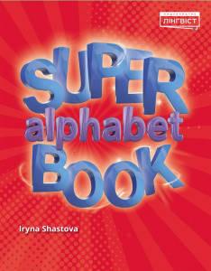 Super Alphabet Book 2019, фото 2