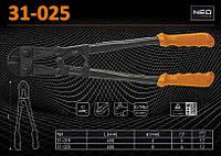 Ножницы арматурные 30°- 600мм, Ømax-8мм., NEO 31-025