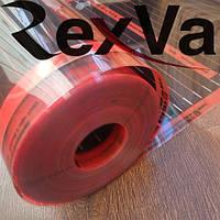 Пленочный теплый пол RexVa XT-305 PTC
