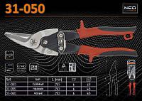 Ножницы по металлу прямые 250мм., NEO 31-050