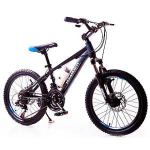 Велосипеды 20 дюймов от 8 лет рост до 125см