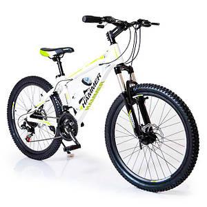 Велосипеды 24 дюймов от 12 лет рост до 155см