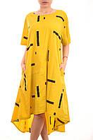 Модные платья оптом от производителя L&N Moda лот12шт по 17Є