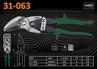 Ножницы по металлу изогнутые правые 240мм., NEO 31-063
