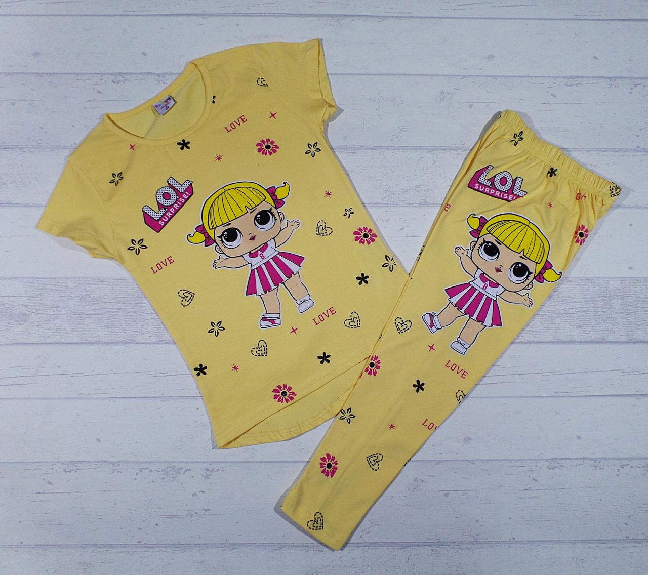 Детский костюм  летний на девочку с  LOL  3,4,5,6,7 лет.