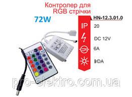 Контроллер к LED ленте 6A 12V 72W RIGHT HAUSEN HN-123010