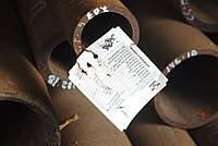 Труба бесшовная 82,5х9 мм 20Г ГОСТ 8732, фото 2