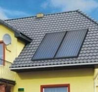 Солнечная электростанция для дома-дачи 0,22кВт 12-220Вольт