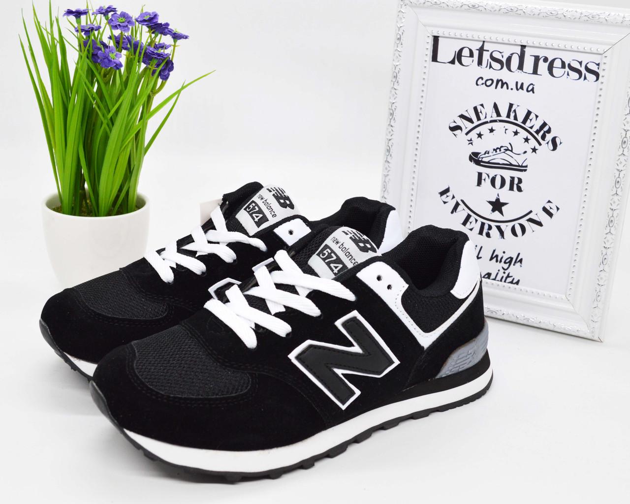 6d2c47c1 Кроссовки женские New Balance 574 черные | Нью Баланс женские реплика  Вьетнам - LetsDress-Shop