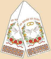 Марічка Рушник свадебный РБ-1010