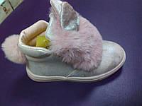 Ботинки 21 р. с ушками на девочку, кеди, хайтопы, слипоны, слипони, зайки, осень, весна, деми