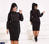 Женский костюм с юбкой(батал)