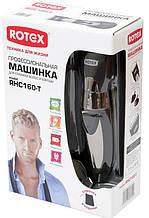 Машинка для стрижки волосся Rotex RHC160-T