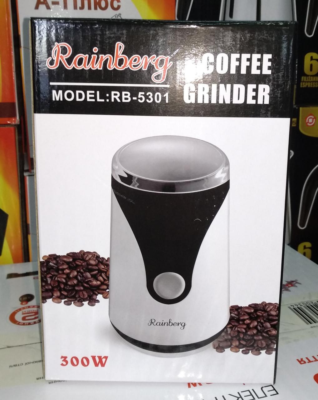 Электрическая кофемолка Rainberg RB 5301 300W ножевая кофемолка тихая робота стильный дизайн