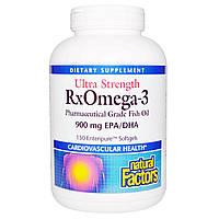 Natural Factors, Ultra Strength RxOmega-3, Омега-3 рыбий жир 1425 мг 150 капсул 600 ЕПК 300 ДГК