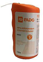 Нить нейлоновая уплотнительная Fado 150 м