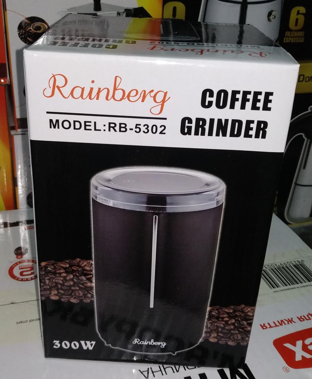 Черная ножевая электрическая кофемолка Rainberg RB-5302 (300W) бытовая техника для кухни