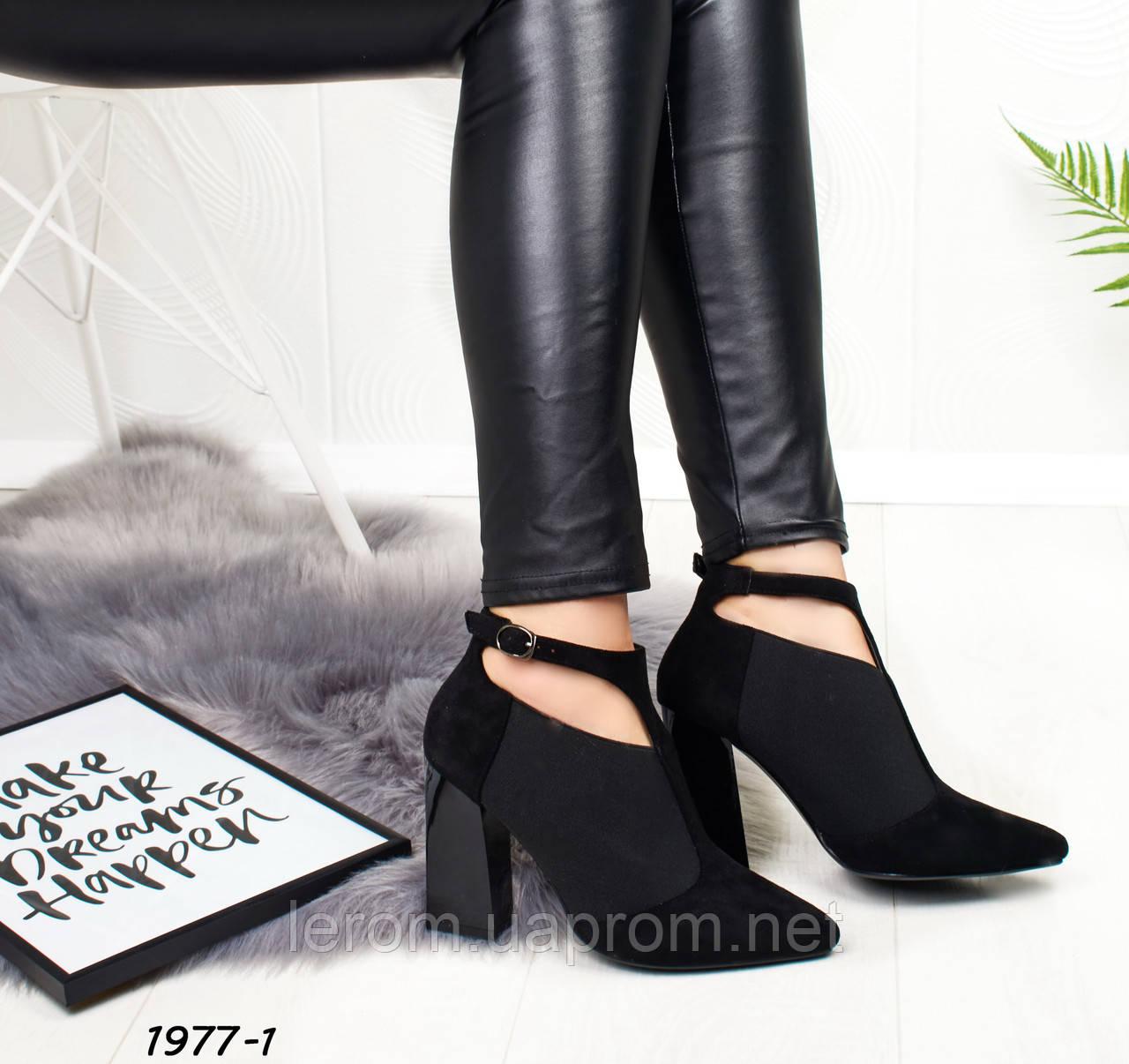eea1b1050525 Купить Красивые и стильные туфли эко замша черные в Харькове от компании