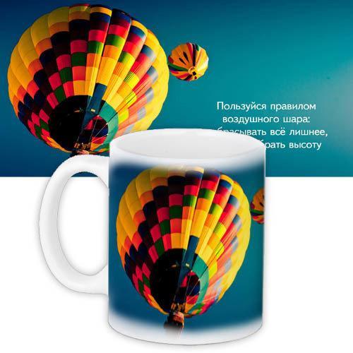 """Чашка  """"Правило воздушного шара"""""""