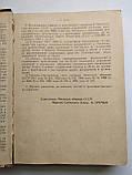 Приказ №10 О нормах бесплатной выдачи рабочим и служащим Советский Армии и ВМФ спецодежды, спецобуви, фото 3