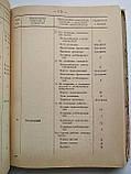 Приказ №10 О нормах бесплатной выдачи рабочим и служащим Советский Армии и ВМФ спецодежды, спецобуви, фото 6
