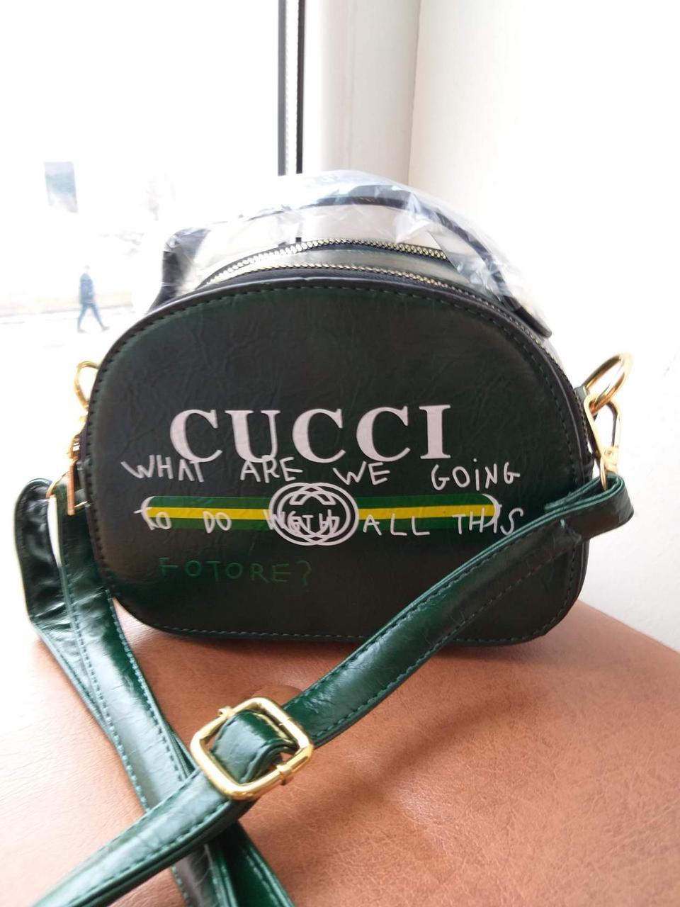 Молодежный клатч зеленого цвета в стиле Gucci (копия)