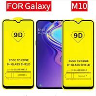 Захисне скло Full Glue для Samsung Galaxy M10 (повна проклейка)