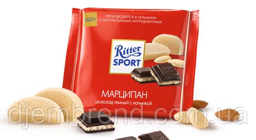 Большой выбор шоколадок Ритер Спорт
