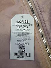 Куртка кожзам. на девочку оптом, Glo-story,  134/140, 146/152 рр, фото 3
