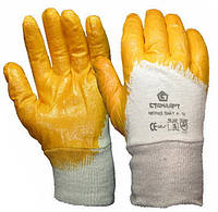 Перчатки нитрил № 10
