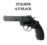 """Револьвер Stalker 4.5"""" (барабан сталь) черный"""