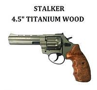 """Револьвер Stalker 4.5"""" Titanium (барабан сталь) коричневая рукоять"""