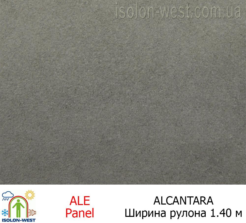 Алькантара серая 04 Италия