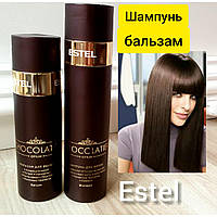 Набор для волос бальзам и шампунь  Estel Professional Otium Chocolatier (200мл. и 250 мл.)