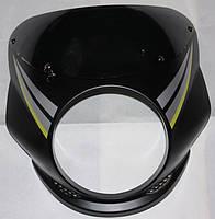 Обтекатель SONIK под круглую фару чёрный