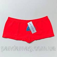 Трусики женские шорты бесшовные оранжевый