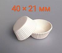 Формы для кексов 5 из белого пергамента (100шт)  40*21