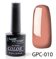 УФ Цветной гель-лак Lady Victory LDV GPC-010 /58-1
