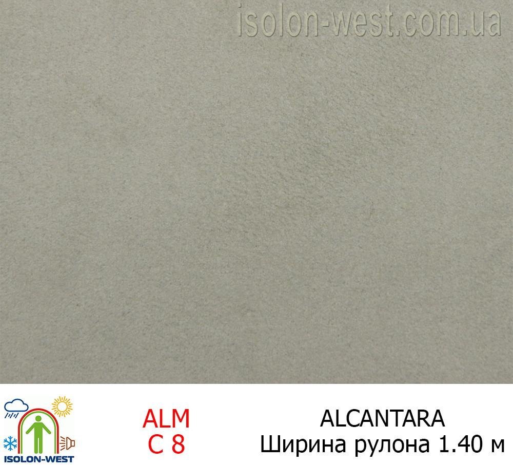Алькантара серая 06 Италия
