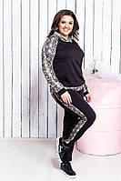 Костюм спортивный женский из двунитки с принтовыми вставками (К26880)