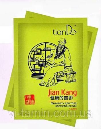 Пластырь ортопедический ЯнКанг