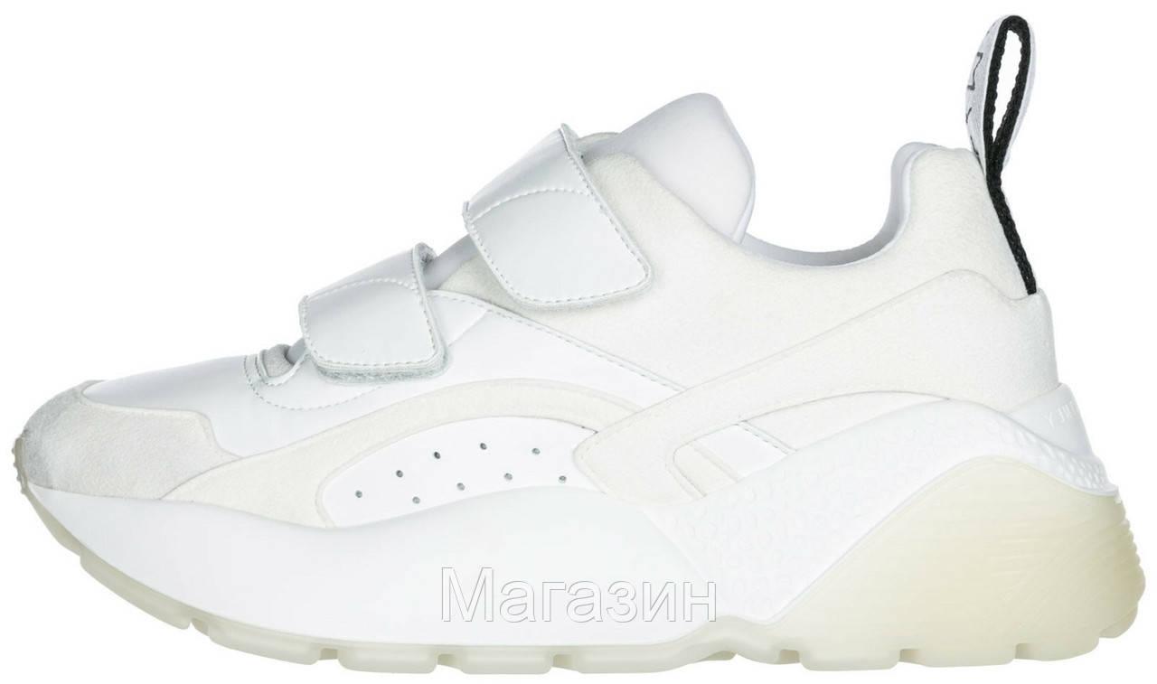 Женские кроссовки Stella McCartney Eclypse White Sneakers Стелла МакКартни на липучке белые