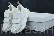 Женские кроссовки Stella McCartney Eclypse White Sneakers Стелла МакКартни на липучке белые, фото 3