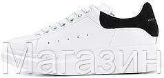 Мужские кроссовки Alexander McQueen Leather White/Black в стиле Александр Маккуин белые с черным