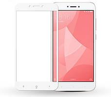 Защитное стекло для Xiaomi Redmi Go Full Сover белый 0,3 мм в упаковке