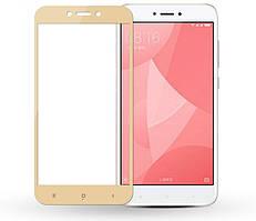 Защитное стекло для Xiaomi Redmi Go Full Сover золотой 0,3 мм в упаковке