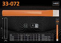 Зубило стальное 10х150мм., NEO 33-072