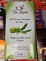 Масло оливковое Италия 5л (Первого отжима)